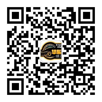 上海华东科鲁兹车友会新版车标